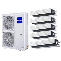 你们了解海尔中央空调吗,为你介绍介绍海尔中央空调